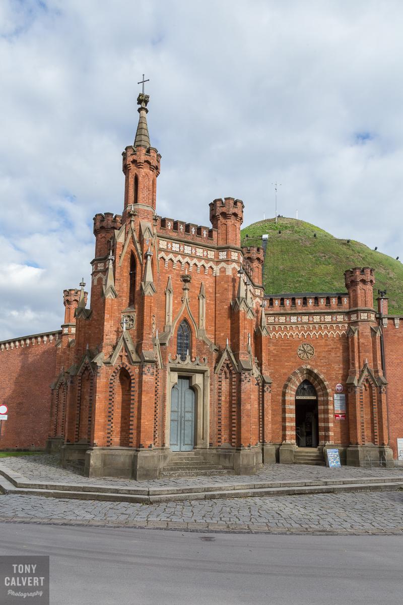 Kościuszko Mound
